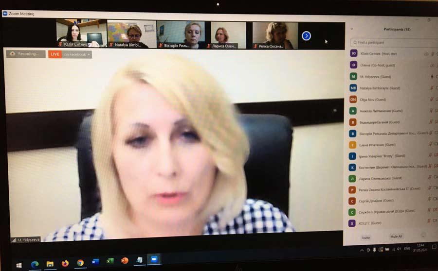 Марина Єлисєєва, директорка Регіонального центру з надання БВПД в Херсонській області