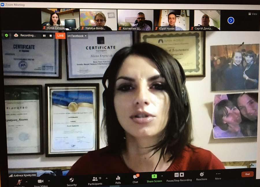Альона Кривуляк, директорка департаменту Національних «гарячих ліній» ГО «Ла Страда-Україна»